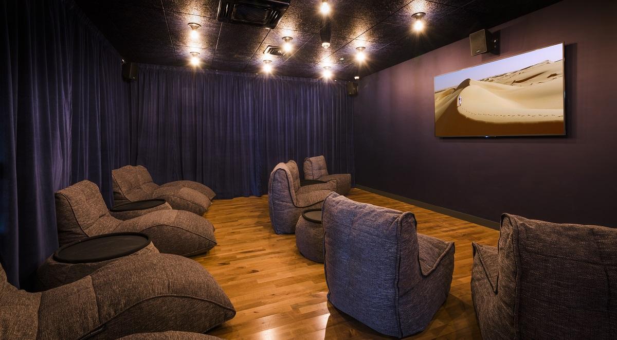Cinema Room Crown House Sheffield