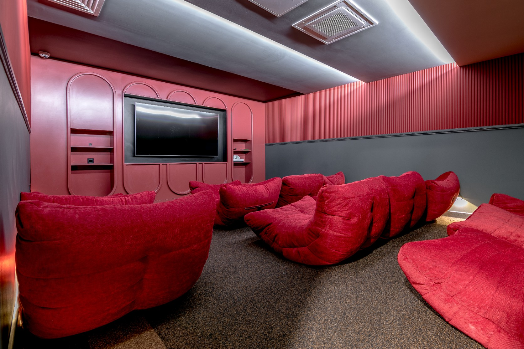 Cinema Lounge 79 Silver Street Reading